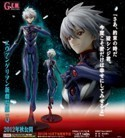 Neon Genesis Evangelion Kaworu 1/9 Scale G.E.M Figure