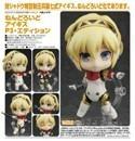 Persona 3 Aegis Nendoroid #385 Figure