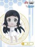 Sword Art Online 3'' Yui Chibi Kyun Prize Figure