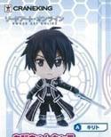 Sword Art Online 3'' Kirito Chibi Kyun Prize Figure