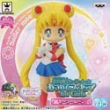 Sailor Moon 3'' Chibi Kyun Prize Figure