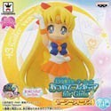 Sailor Moon 3'' Venus Chibi Kyun Prize Figure