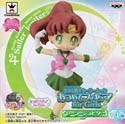 Sailor Moon 3'' Jupiter Chibi Kyun Prize Figure