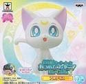 Sailor Moon 3'' Artemis Chibi Kyun Prize Figure