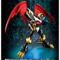 Digimon 8'' Imperialdramon D-Arts Figure