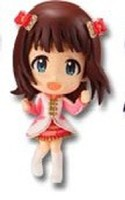 Idolmaster 4'' Haruka Chibi Kyun Ichiban Kuji Trading Figure