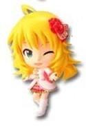Idolmaster 4'' Hoshi Miki Chibi Kyun Ichiban Kuji Trading Figure