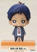 Kuroko's Basketball 2'' Aomine One Coin 3rd Quarter Trading Figure