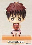 Kuroko's Basketball 2'' Kagami One Coin 3rd Quarter Trading Figure