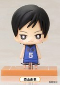 Kuroko's Basketball 2'' Yamada One Coin 3rd Quarter Trading Figure