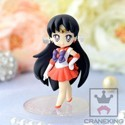 Sailor Moon 3'' Mars Banpresto Prize Figure