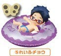 Free! - Iwatobi Swim Club Rei Bath Trading Figure Vol. 2