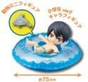 Free! - Iwatobi Swim Club Haruka Bath Trading Figure Vol. 2