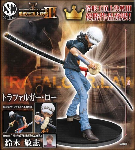 One Piece 8'' Trafalgar Law Scultures Banpresto Prize Figure