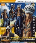 One Piece Trafalgar Law 1/8 Scale Ver. 2 Portrait of Pirates Figure
