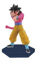 Dragonball Z 4'' Supers Saiyan 4 Goku Banpresto Prize Figure