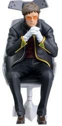 Neon Genesis Evangelion 6'' Gendo Prize Figure