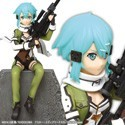 Sword Art Online 6'' Sinon Sitting GGO Taito Prize Figure