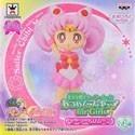 Sailor Moon 3'' Sailor Chibi-Moon Atsumete Figure for Girls Banpresto Prize