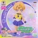 Sailor Moon 3'' Sailor Uranus Atsumete Figure for Girls Banpresto Prize