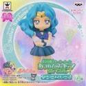 Sailor Moon 3'' Sailor Neptune Atsumete Figure for Girls Banpresto Prize