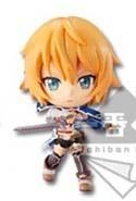 Sword Art Online 4'' Philia Chibi Kyun Ichiban Kuji H Prize Figure