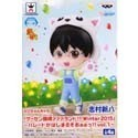 Gintama 3'' Shinji Winter Ver. Chibi Kyun Prize Figure