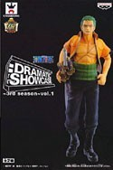 One Piece 6'' Zoro Dramatic Showcase 3rd Season Vol. 1 Prize Figure