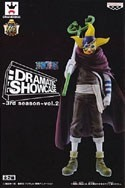 One Piece 6'' Ussop Dramatic Showcase 3rd Season Vol. 1 Prize Figure