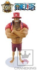One Piece 8'' Chopper 15th Edition Dramatic Banpresto Prize