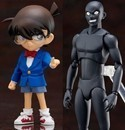 Case Closed Detective Conan Conan and Criminal FigFix Figure