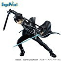 Sword Art Online 6'' Kirito Fighting Climax Prize Figure