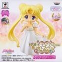 Sailor Moon 3'' Princess Serenity Atsumete for Girls Banpresto Prize Figure