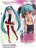 Vocaloid Miku 8'' Natural super Premium Prize Figure