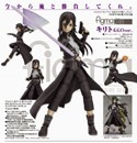 Sword Art Online Kirito GGO Figma Action Figure