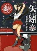 Kan Colle 8'' Yahagi Taito Prize Figure