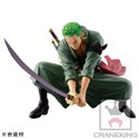 One Piece New World Zoro Scultures Banpresto Prize Figure