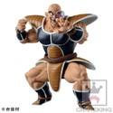 Dragonball Z 6'' Nappa Banpresto Prize Figure