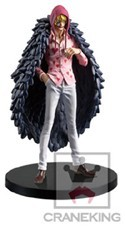One Piece Corazon Grandline Men Men Vol. 22 Banpresto Prize Figure