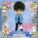 Card Captor Sakura Touya Atsumete for Girls Vol. 4 Trading Figure