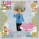 Card Captor Sakura Yukito Atsumete for Girls Vol. 4 Trading Figure