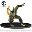 Dragonball Z 5'' Cell Scultures Banpresto Prize Figure