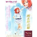 Love Live 8'' Maki Snow Halation Prize Figure
