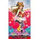 Love Live 8'' Kotori Premium Prize Figure
