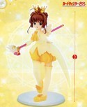 Card Captor Sakura 8'' Crown Costume Prize Figure