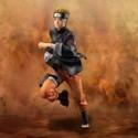 Naruto Shippuden 1/9 Scale GEM Megahouse Figure