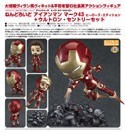 Iron Man Mark 43 Nendoroid Figure #543