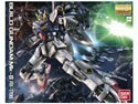 Gundam Zeta MK2 Ver. 2.0 Master Grade Figure Model Kit