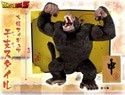 Dragonball Z 6'' Great Ape Banpresto Prize Figure