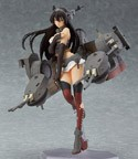 Kan Colle 6'' Nagato Half Damage Ver. Figfix Action Figure